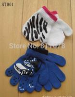 2014 baby wool gloves Magic gloves Children's gloves printed foreign trade children's magic gloves