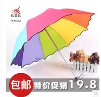 hot sale sunny and rainy umbrella multicolor princess umbrella anti-uv rainbow creative folding umbrella 4