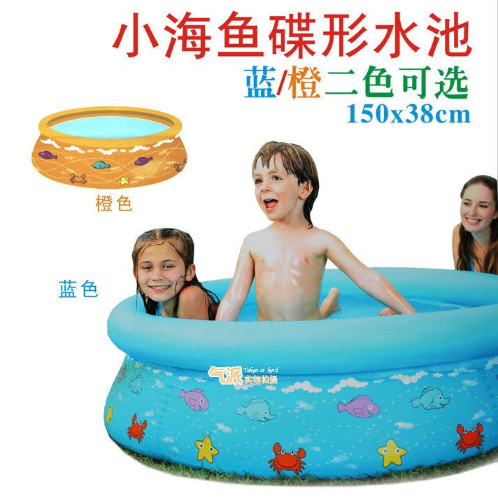 Isenção postageJILONG2014QP017231 circular piscina inflável adulto crianças engrossar de natação grande peixe borboleta(China (Mainland))