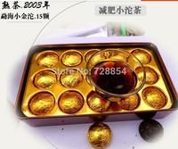 Puer Slimming Tea ,Chinese Healthy Ripe Tea,75g Small Golden Ball Tea,High Quality  Black Tea ,15pcs per box 299