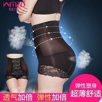 Pierced abdomen waist lace panties female body sculpting underwear waist pants ladies underwear perfect pedicle Nuangong
