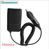 Accessoris Ham Two Way Radio Eliminator for KG-UV8D