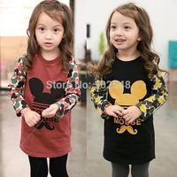 2014 Winter Children Thick Warm Sweaters Girls Plus Velvet Long Sweater Coat Kids Tops Free Shipping 5 PCS