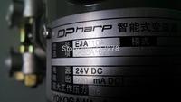 Yokogawa EJA110A Level Transmitter in stock discount price