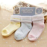brand style thick warm winter full of fresh sweet cotton terry baby socks children's socks turned mouth relent socks