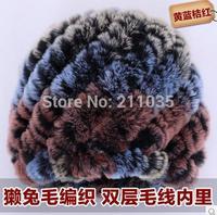 D50 Classic Tight Knitted Real REX Rabbit Fur Hat Women Cap Winter Skullies Beanie Headgear Headdress Head Warmer Top Quality