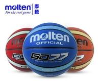 Molten Basketball BGD-7 High Quality PU Material FIBA Office Size 7 ball,free shipping