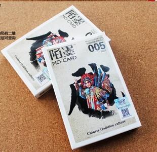 Поздравительная открытка Beautiful life 30pcs /, MXPBD18