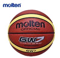 Molten Basketball BGW7-2G High Quality PU Materia Basketball ball,free shipping