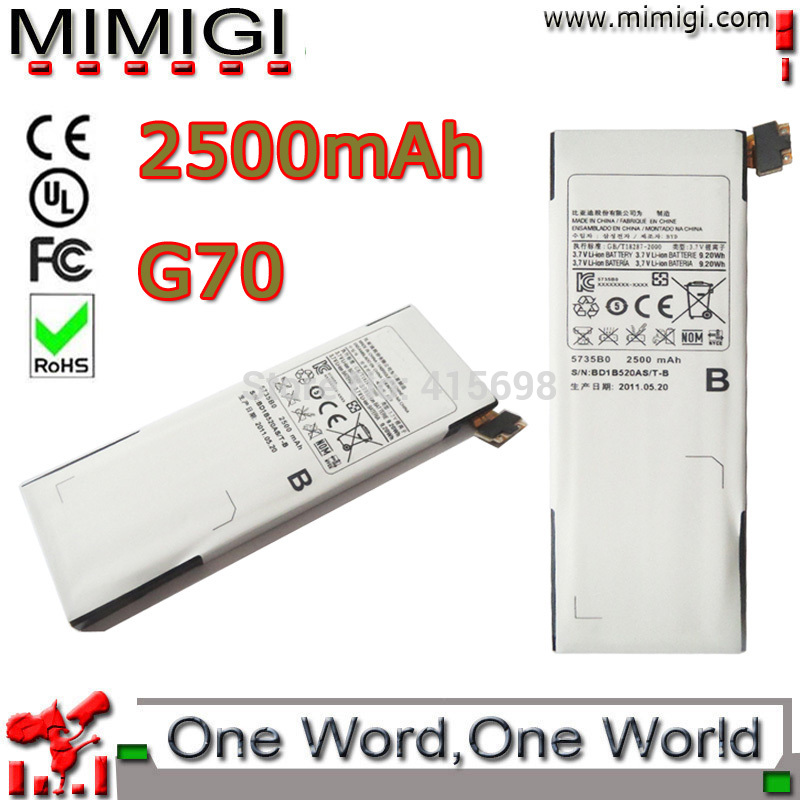 Standard 2500mAh Battery For Samsung Tablet Galaxy S 5.0 YP-G70 G70 Batteria AKKU Accumulator PIL ( Free Shipment )(China (Mainland))