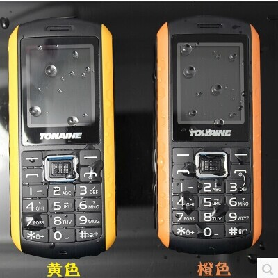 New Chinese Original brand TONAINE T3 mobile phone 100% waterproof Best quality dual sim card cheap float on water cell phone(China (Mainland))