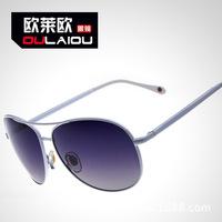 Mcenroe M3107 female polarizer wholesale 2014 new personality blue polarized sunglasses sunglasses