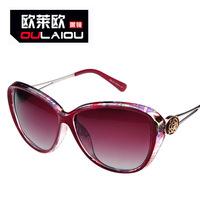 Mcenroe Sunglasses woman 2014 new fashion sunglasses gradient polarizer big box 706