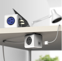 Netherlands PowerCube module square cube usb socket wiring board office travel artifact authentic spot free shipping