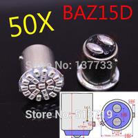 Free shipping 50X BAZ15d 1157 7225 22LED 3528SMD Backup Front Rear Turn Signal Brake Stop Parking light Lamp 12V Emitting Diode