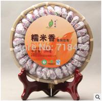 Wholesale natural rice fragrant teaPu'er  cooked tea mini orangeapple slope small Tuo cha health care the puerh tea, Weight loss
