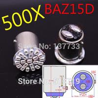 Free shipping 500X BAZ15d 1157 22LED 3528SMD Backup Front Rear Turn Signal Brake Stop Parking light Lamp 12V Emitting Diode