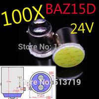 Free shipping 100X BAZ15d 1157 LED 1COB 24v Backup Front Rear Turn Signal Brake Stop Parking light Lamp 12V Emitting Diode