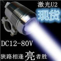 Portable Universal Motorcycle electrombile Car Bike Cree U2 LED 12V 30W Fog Spot Head Light Lamp
