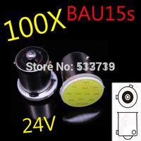Free shipping 100X 1156 BAU15S 1COB 24V Tail Turn Signal 12V LED Car Light Lamp Bulb parking car source External Lights