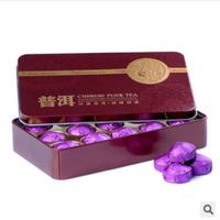 wholesale 15pcs pu er teas mini Yunnan Puer Tea ,Gift Tin box ,slimming tea for weight loss ,Puerh  Green food
