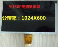 9 inches hd 50pin LCD tablet screen 1024 x 600 L900HB50-002