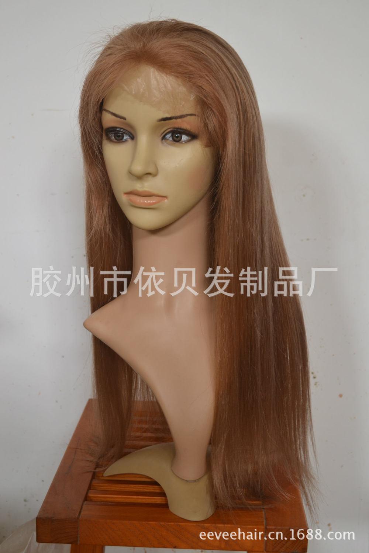 Wigs Buy 63