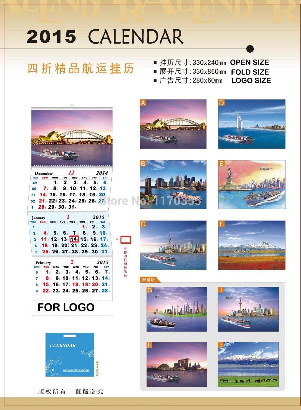 Календари с логотипом - Офсет-Экспресс