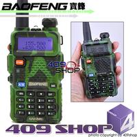 UV-5R (Camouflage) UU BAOFENG 136-174/400-520Mhz Radio