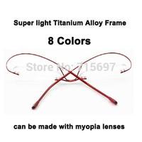 Lovey 8 Colors Men/Women Memory Ultralight Titanium Alloy Rimless Glasses Frames Business Myopia Optical Prescription Eyeglasses