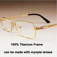 I-bright Gold-rimmed 100% Titanium Busniess Glasses Frame Men's Ultralight Big Frame Myopia Prescription Optical Eyeglasses