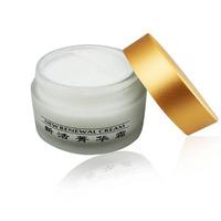Smiss silk essence face renewal cream free shipping