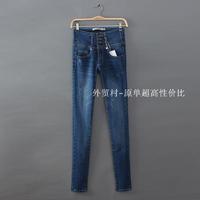 WM Womens four Button Waist washing grinding white fold feet jeans