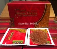 5 * 20bags each pack  English Arabic user manual 5*20bags *10g  Bama herbs  foot powder