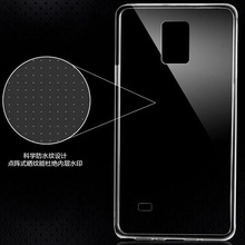 Note4 Ultra Thin Transparent Clear Soft TPU Gel Case for Samsung Galaxy Note 4 Inner Frosted Protective Mobile Phone bags cases