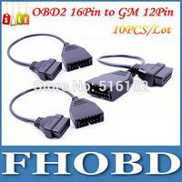 10PCS/Lot GM 12Pin OBD OBD2 Diagnostic Cable GM 12Pin to OBD/OBD2 16Pin Adapter OBDII Cable Connector