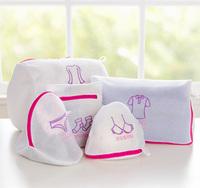 5 Size Laundry Bag Protect Clothes Washing Machine Nylon Net Mesh Hosiery Lingerie Zipper Women Bra Underwear Protect Aid Cube