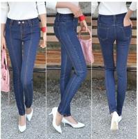 New arrival 2014 vintage high waisted casual slim jeans skinny denim trousers for women lightblue Darkblue