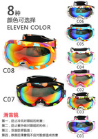 Childrens Anti-Fog anti-UV bilayer lens polarization ski goggles kids Snowboarding Goggles can put near-sighted eyewear inside