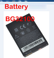 Mobile Phone Batteries BG32100 Replacement Batteries 1450mAh For HTC S710e S710d S510e A9393 S715E Incredible S Desire S