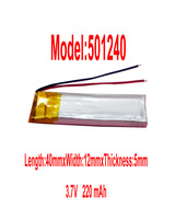 1 Pcs Lithium  Li-polymer rechargeable Battery 3.7V 220 mAh for Bluetooth headset mp3 mp4 gps psp  501240