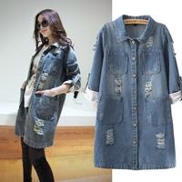 Mm plus size clothing three quarter sleeve denim outerwear loose plus sizeplus size long design outerwear autumn XXXXL14101402