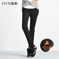 winter 2014 new Slim pants pants pants female feet female Wei Sheng Halun pumping pants 1026