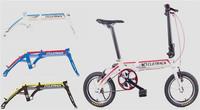 2015 Super Light 14 Inches 7.8KG Aluminium Alloy Foldable Folding Bike V Brake Better than BYA412