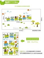 50*70 Free Shipping 1Pcs Running Cartoon Train Animal Friends Flying Birds Fun Living Room Decoration Removable PVC Wall Sticker