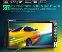 2 din Universal 6.95 Inch Digital Touch Screen car Radio DVD/VCD/MP3/CD Player with Bluetooth &7 LED Button Colors Switchable