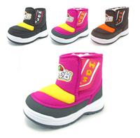 Kids Shoes New Girls&Boys Boots Children's Cotton Shoes Winter Boots Antiskid Waterproof Warm Children's Boots SRTX5013