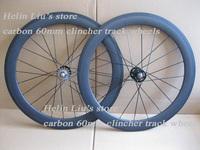 Ultralight 60mm Depth carbon clincher track wheels,700c fixed gear wheels(Front 20,Rear 24)