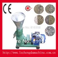 KL120B Best Seller Forage/Biomass/Organic Special Pellet Machine