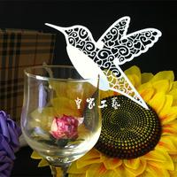 Free Shipping! 100pcs/lot bird hollow cup card Beautiful glass decoration wedding party supplies